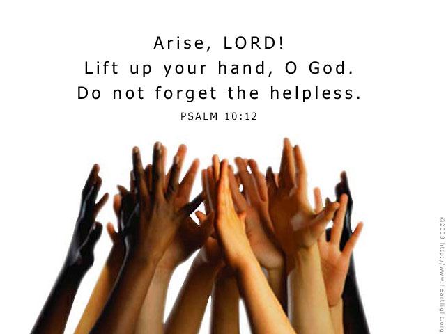Psalm 10:12 (42 kb)
