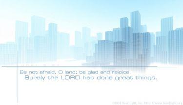 Illustration of the Bible Verse Joel 2:21