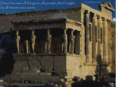PowerPoint Background: 1 Corinthians 9:22