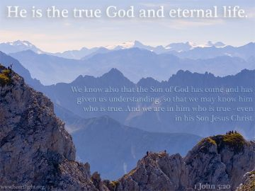 PowerPoint Background: 1 John 5:20 Text